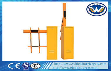 Çin High Speed Automatic Boom Barrier Gate For Highway Toll / Parking System Fabrika