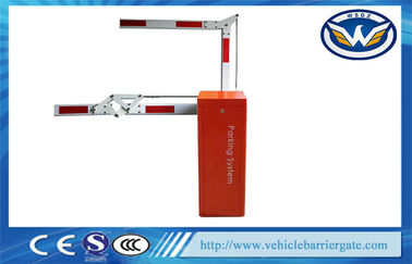 Çin Foldable Arm Automatic Boom Gates , Rfid Based Traffic Barrier Gate Management System Fabrika