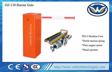 Company Parking Lot Automatic Barrier Gate For Vehicle Access Control