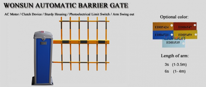 CE Approveed Entry Parking Lot Barriers , Barrier Gate Arms With Patent High Quality